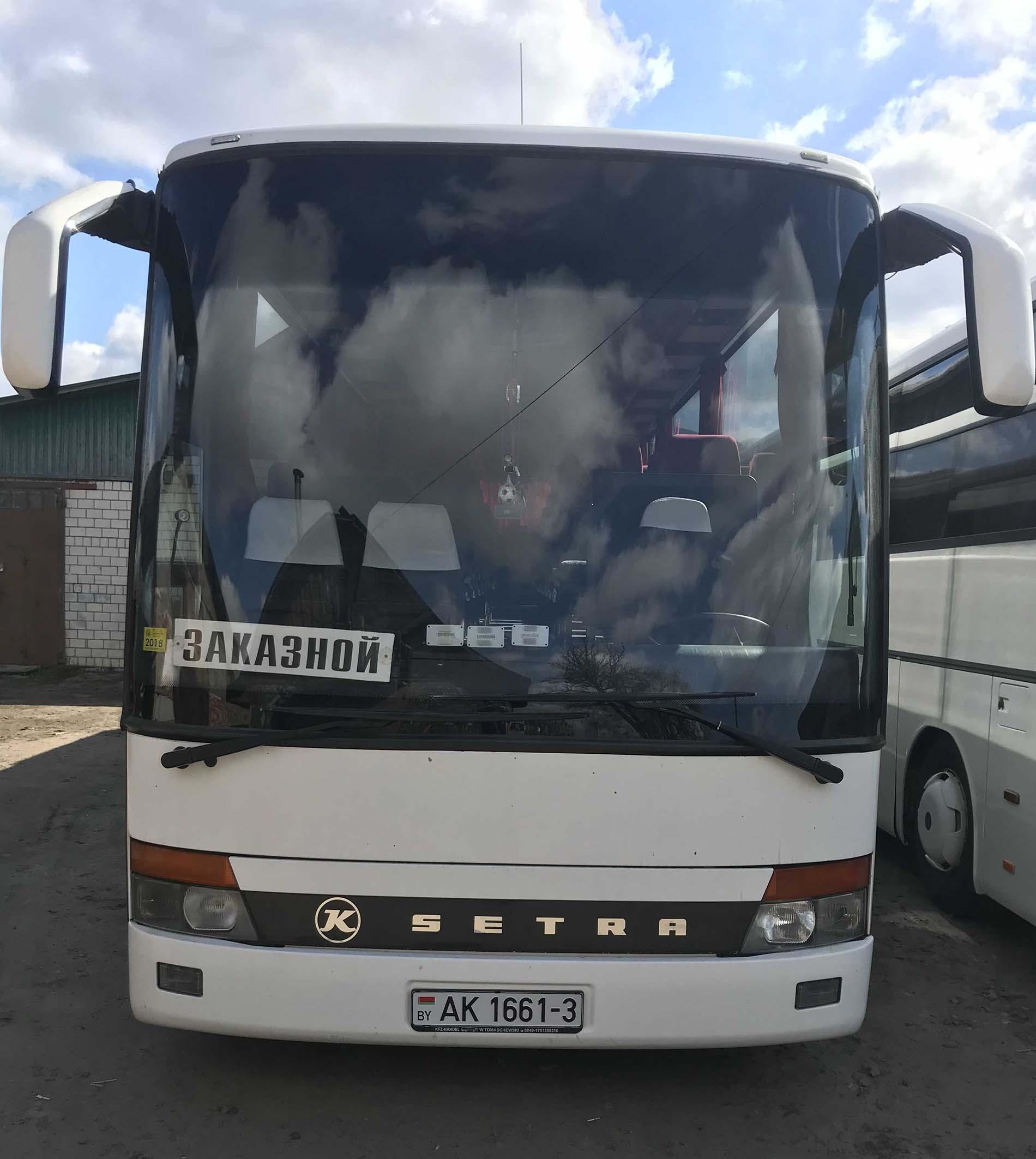 Автобус SETRA S315 AK 1661-3